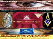 You Get 100 Million Dollars Cash after the Initiation. Join Illuminati