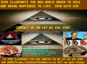JOIN THE GREAT ILLUMINATI BROTHER HOOD TODAY AND LIVE A BETTER AND HAP