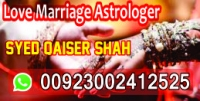 love after marriage Love Problem Solution